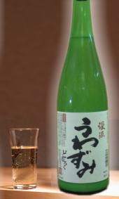限定【いわいるにごり酒のうわずみです。芳醇な米の旨味をご堪能あれ長野地酒】24BY渓流活性生原酒うわずみ720ml