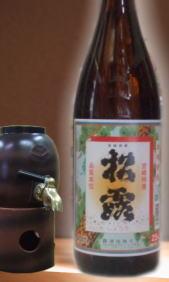 【すっきりとした口当たりで辛口、飲み飽きしない宮崎県芋焼酎】松露酒造 松露25度  1800ml