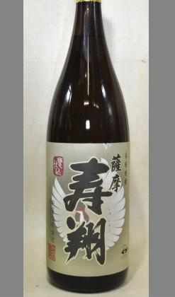 蔵元限定 芋焼酎 なかまた合名 鹿児島 薩摩寿翔(じゅしょう)甕壷仕込み25度1800ml