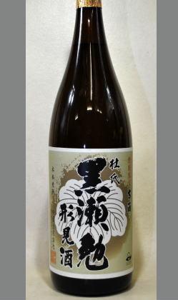 あの中俣酒造黒瀬勉杜氏の形見の芋焼酎 5年古酒黒瀬勉杜氏 形見酒1800ml
