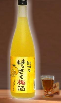 ほろ苦さが大人の味として受けています。 中野BC はっさく梅酒720ml