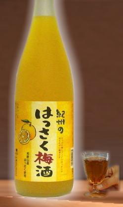 ほろ苦さが大人の味として受けています。 中野BC はっさく梅酒1800ml