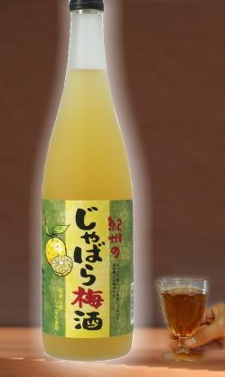 【数量限定】美味しいだけじゃない じゃばらハワーで花粉の飛来も怖くないぞ! 中野BC じゃばら梅酒720ml