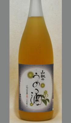 山椒の生産量日本一は和歌山 梅酒とコラボすればどんな味わいに 中野BC 山椒のうめ酒1800ml