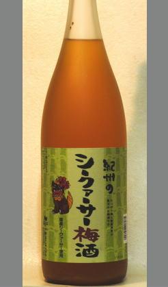 和歌山産南高梅酒と南国果実シークワーサーのコラボです。中野BC シークワーサー梅酒1800ml ALC12度