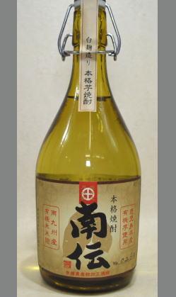 【限定流通】有機栽培された芋と鹿児島産米をもちいた安心芋焼酎 濱田酒造 有機 南伝(なんでん)25度720mlギフト箱入
