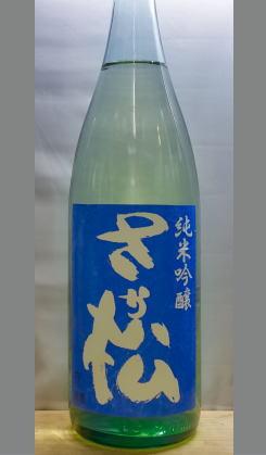 熟成あり・旨いのではなく甘い夏酒 大阪 さか松純米吟醸「夏酒」1800ml