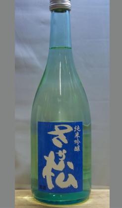 熟成あり・旨いのではなく甘い夏酒 大阪 さか松純米吟醸「夏酒」720ml