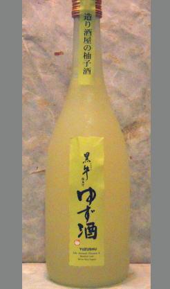 甘さひかえめ自然な柚子の素材感で超さわやかな和のリキュール 和歌山 黒牛仕立て ゆず酒1800ml