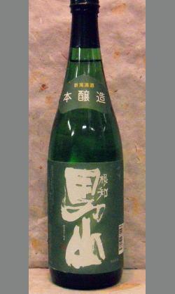 お取り寄せ・新潟でありながらも米の旨みを大切にしています・・・伝わってきます。 新潟 根知男山本醸造720ml