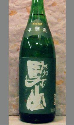 お取り寄せ・新潟でありながらも米の旨みを大切にしています・・・伝わってきます。 新潟 根知男山本醸造1800ml