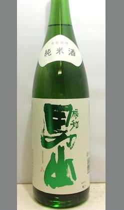 お取り寄せ・五百万石のスマートな旨みと爽やかな酸が何気なくお楽しみ頂けます。新潟 根知男山純米酒1800ml