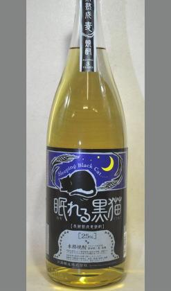 【バーボン樽で長期貯蔵らしい甘い香りがよい愛知県麦焼酎】 眠れる黒猫25度 1800ml