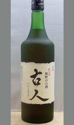 いったいお主・・なにものじゃ!ただものじゃないのぉ 和歌山 吉村秀雄商店 長期熟成古酒「古人(いにしえびと)」720ml