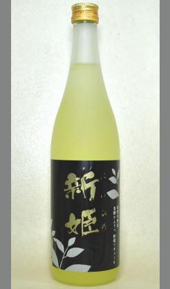 日本最古といわれている神社のある街にある、ここでしかない柑橘果汁 三重 熊野市 新姫(にいひめ)リキュール720ml