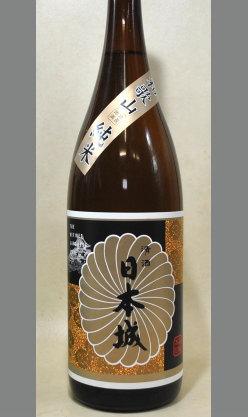 お取り寄せ・酒質の高いお酒を気兼ねなく飲みなら、これでしょ!和歌山 日本城 純米酒1800ml