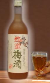 【有田ミカンの蜂蜜と南高梅の梅酒の爽やかハーモニー和歌山梅酒】中野BC 蜂蜜梅酒 720ml