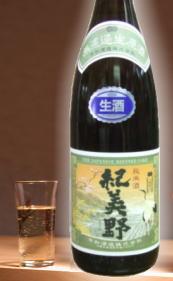 【爽やかに米の旨味と調和のとれた酸が実にいい純米らしい和歌山地酒】紀美野 純米無濾過生原酒1800ml