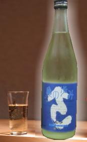 【県下で最多金賞受賞蔵元自慢の和歌山地酒】大吟醸 亀の歩み ウナヅキ 720ml