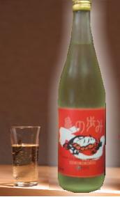 【県下で最多金賞受賞蔵元自慢の和歌山地酒】大吟醸 亀の歩み アカルイ 720ml