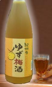 【ゆず果汁と南高梅の梅酒の爽やかハーモニー和歌山梅酒】中野BC ゆず梅酒 1800ml