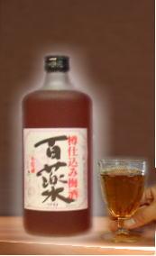 【うぉー3年熟成原酒ならではのコクと旨味の深さ南高梅の和歌山梅酒】中野BC 原酒25度 百薬 720ml