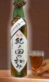 【この蔵ならではの爽やかで古酒ならではのコク南高梅の和歌山梅酒】木の国酒造 古酒梅酒限定 紀ノ国の和み 500ml