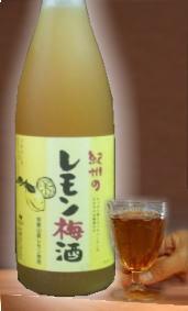 【和歌山産レモン果汁と南高梅の梅酒の爽やかハーモニー和歌山梅酒】中野BC レモン梅酒 1800ml
