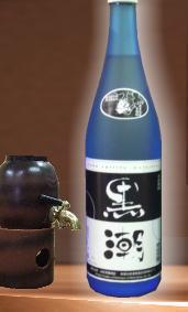 【時を重ねた柔らかな喉越しの和歌山の米焼酎】吉村秀雄商店 黒潮10年 25度 720ml