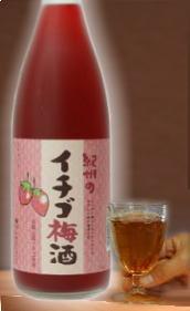【限定生産 みんなの好きなイチゴと梅酒の甘酸っぱいハーモニーだ和歌山の梅酒】中野BC イチゴ梅酒 1800ml