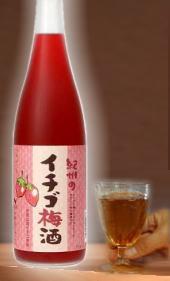 【限定生産 みんなの好きなイチゴと梅酒の甘酸っぱいハーモニーだ和歌山の梅酒】中野BC イチゴ梅酒 720ml