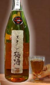 本場南高梅と黒牛純米酒がであった 純米酒黒牛仕立ての梅酒 1800ml