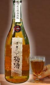 本場南高梅と黒牛純米酒がであった 純米酒黒牛仕立ての梅酒 720ml