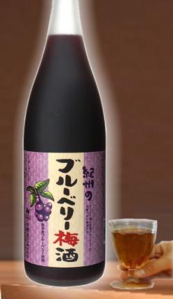 【限定販売】眼精疲労・視力回復の改善に良いとされるブルベリーと梅酒のコラボ ブルベリー梅酒 1800ml
