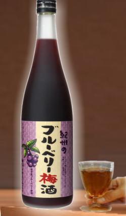 【限定販売】眼精疲労・視力回復の改善に良いとされるブルベリーと梅酒のコラボ ブルベリー梅酒 720ml