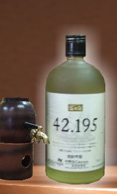 【甘い香りと喉越しの良い和歌山の麦焼酎】中野BC 42.195 25度 720ml