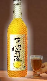 フルーツ王国和歌山の柑橘果汁がたっぷり 有田の八朔(はっさく)酒 720ml