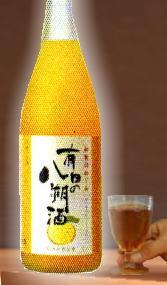 フルーツ王国和歌山の柑橘果汁がたっぷり 有田の八朔(はっさく)酒 1800ml