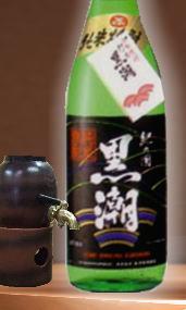 【時を重ねた柔らかな喉越しの和歌山の米焼酎】吉村秀雄商店 黒潮15年 25度 1800ml