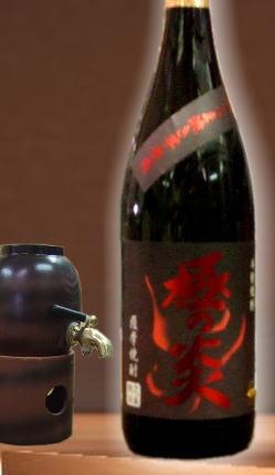 【限定酒】人気の年一回販売の焼き芋焼酎 さつま無双 焼き芋 極の炎 1800ml