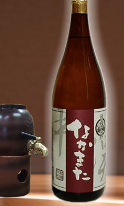 【限定】芋の美味しさを伝えるべき甘口の芋焼酎 黒麹なかまた28度1800ml