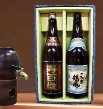 【ぴったりの贈り物】芋焼酎ギフト 寿百歳・さつま鶴亀1800ml×2本箱入