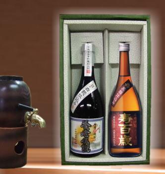 【ぴったりの贈り物】芋焼酎ギフト 寿百歳・養老伝説720ml×2本箱入