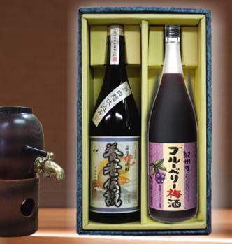 【限定】おじいちゃんには芋焼酎養老伝説・おばあちゃんには目の健康に良いブリベリー梅酒1800ml×2本