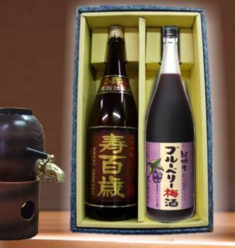 【限定】おじいちゃんには芋焼酎寿百歳・おばあちゃんには目の健康に良いブリベリー梅酒1800ml×2本