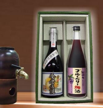 【限定】おじいちゃんには芋焼酎養老伝説・おばあちゃんには目の健康に良いブリベリー梅酒720ml×2本