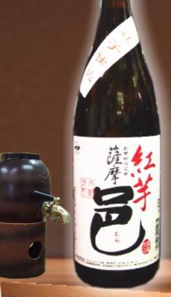 年一回限定商品 柔らかい口当たりと芋本来の甘みがたまらない 岩川醸造 紅芋 邑 1800ml
