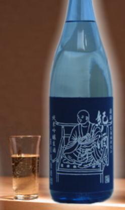 龍神丸蔵元 紀ノ酒 純米吟醸生酒  1800ml