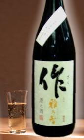 なぜ? こんなに素敵なお酒なの! こんなに安くていいの 作(ざく) 純米吟醸源之酒(原酒) 1800ml