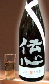 しぼりたてのフレッシュ感と無濾過ならではのコク 一本義 伝心 本醸造無濾過生原酒1800ml